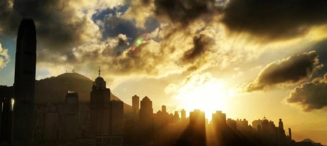 W Krainie Wieżowców – Hongkong cz.2